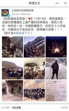 com-paris-weibo