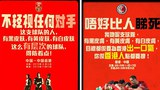 china-hk-soccer-world-cup-620.jpg