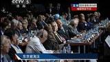 CCTV-Japan-Olympic2020-350A.jpg