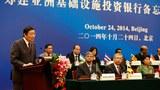 Asian-Investment-Bank2014Oct-620.jpg