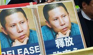 Xu-Zhiyong-Release-HK0127-305.jpg