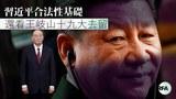on-china-1023.jpg