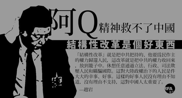 onchina0211.jpg