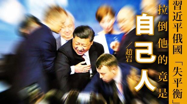 onchina0610-web.jpg