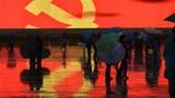 Tiananmen-BigScreen-Red620.jpg