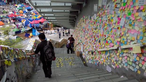 Citizen-HK-ZZ-Wall620.jpg