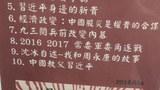 人民公社畅销书榜。(李建军摄于2016年1月7日)