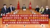 【杜耀明評論】香港的民主倒向和文明躍退