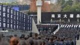 """""""其实,在我们的祖国的眼里,死人从来不是当权者关心的问题。他们鼓吹南京大屠杀,却不会让你们知道1948年共军的长春围城。"""" - 火山 (Reuters)"""