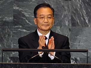 WEN_UN2008