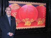 Chinese_Stamp200.jpg
