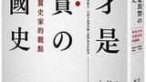 book-review-jpn.jpg