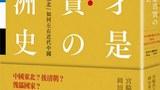 book-review1.jpg