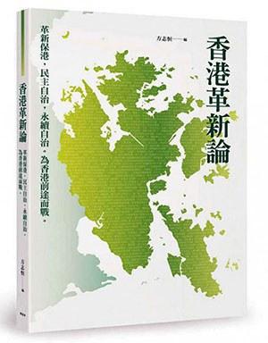 book-cover300.jpg
