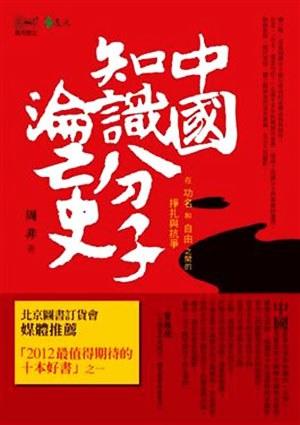 0617-book-review.jpg