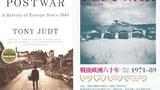 0708-book-review.jpg