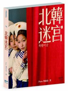 0805-book-review.jpg
