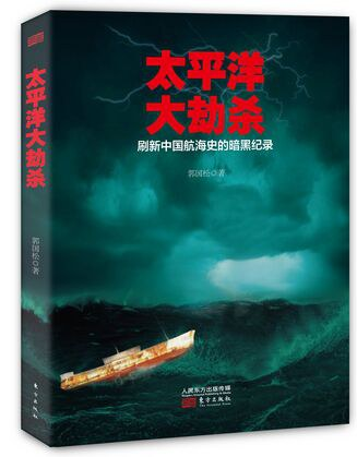 0930-book-review.jpg