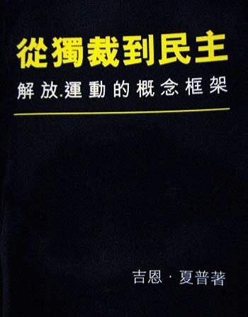 book-cover350b.jpg