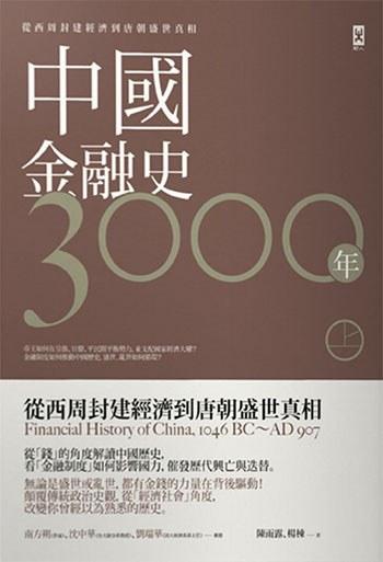 book-cover350.jpg