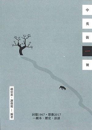 book-cover1-300.jpg