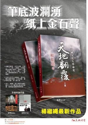 book-review300.jpg