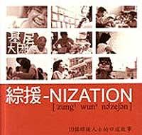 HK-POOR200.jpg