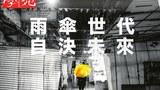 HK-Student-Magzine620.jpg