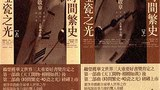 HK_history305.jpg