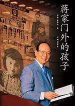 JiangMenWai_150.jpg