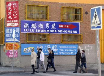 西班牙首都马德里Cobo Calleja区街头中国商号的店牌。(法新社2012年3月6日图片)
