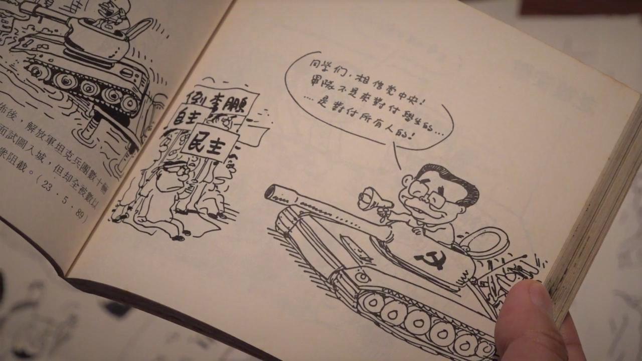 尊子繪畫「八九六四」時期坐在坦克車上的李鵬,引起不少人共鳴。(張展豪 攝)