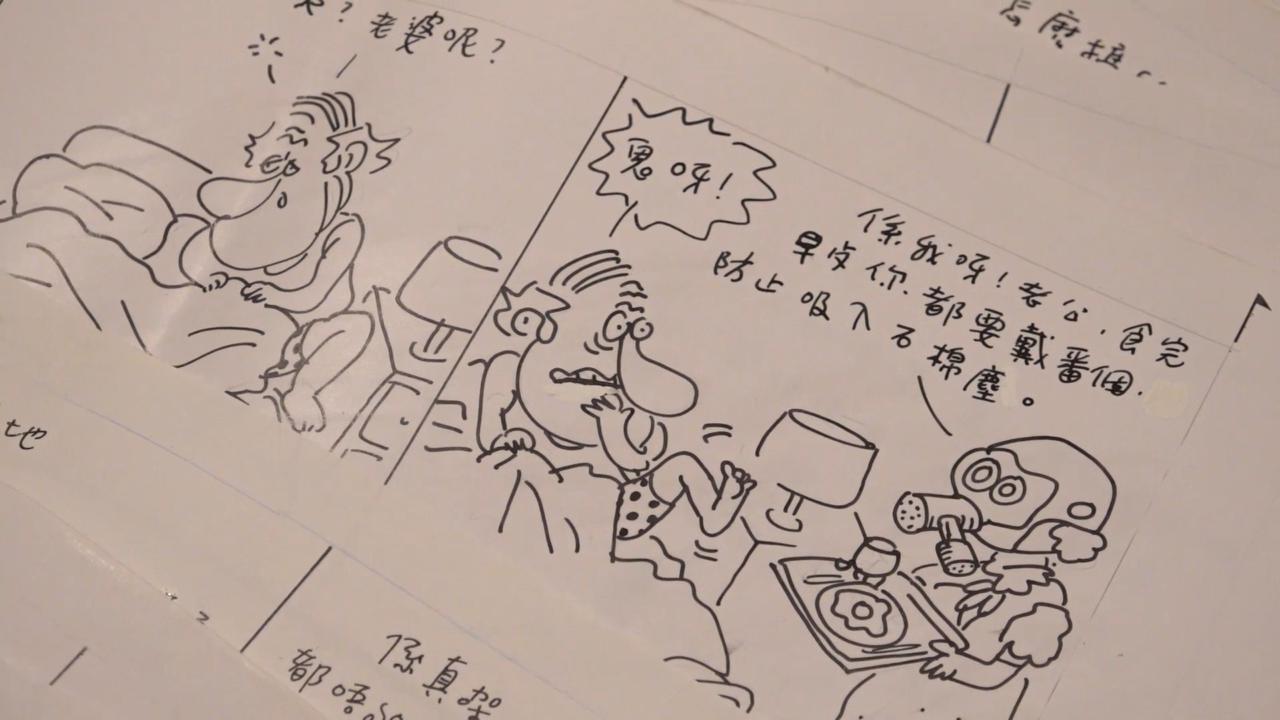 尊子展示諷刺「衛病」的前港督衛奕信的手稿。(張展豪 攝)