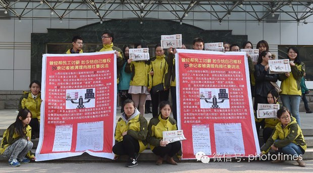 China-Journalist-Rights620.jpg