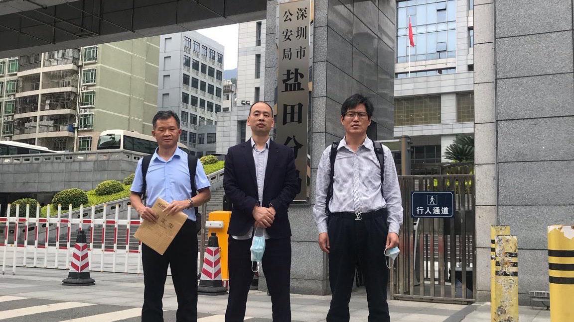 卢思位(中)与另外两名律师,一同到深圳盐田看守所投诉。(资料图片/受访者提供)