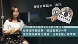 香港浸会大学新闻系三年级学生Chloe,年仅20岁,却自嘲早已「案底累累」。