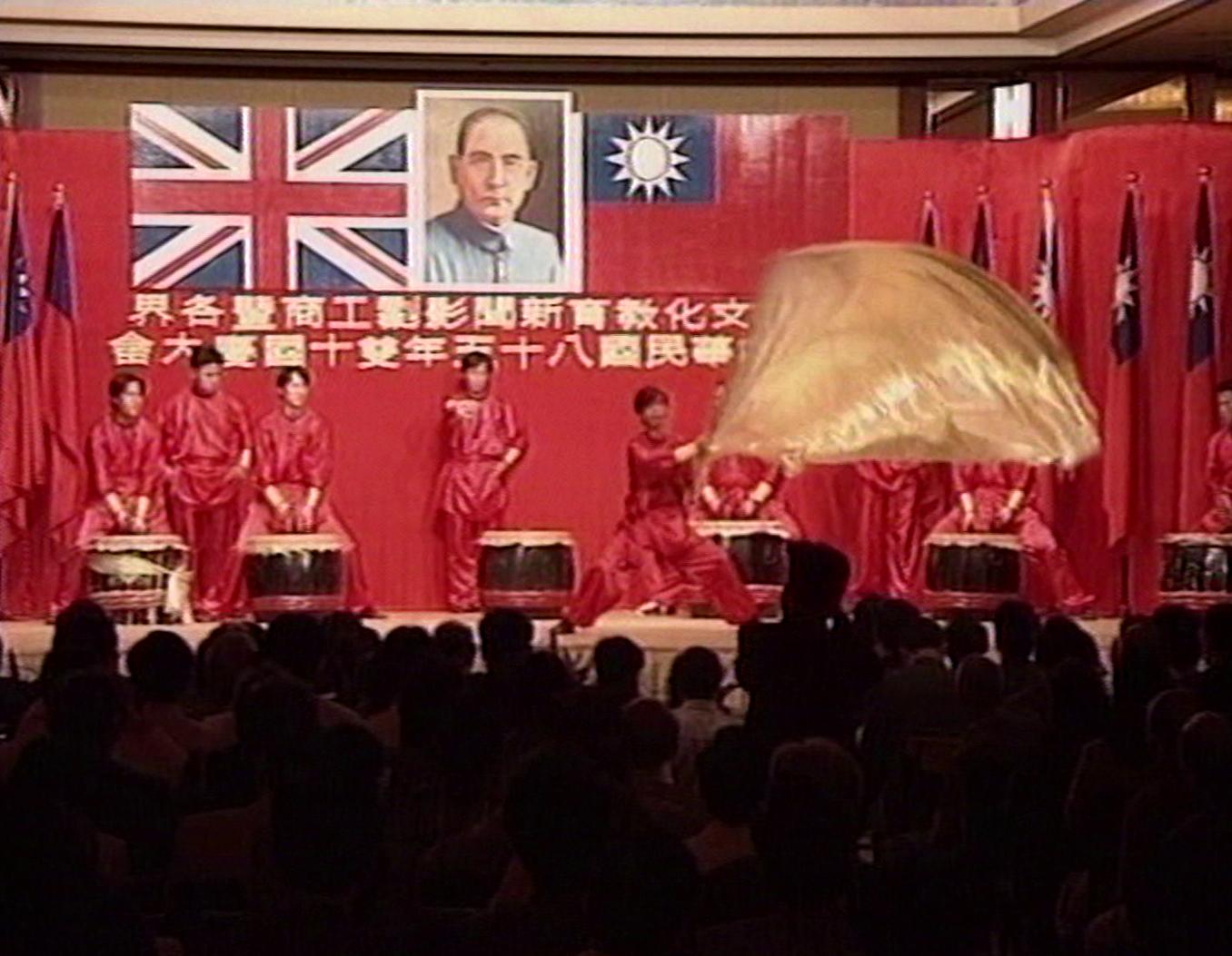 台灣學者林泉忠指即使在港英時代,台灣亦有代表人員派駐在港。圖為回歸前香港慶祝雙十節的情況。(美聯社資料圖片)