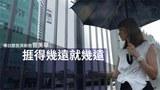曾美華接受本台專訪說,要數最難忘的是去年8月國安警員入屋搜查並拘捕家翁黎智英。