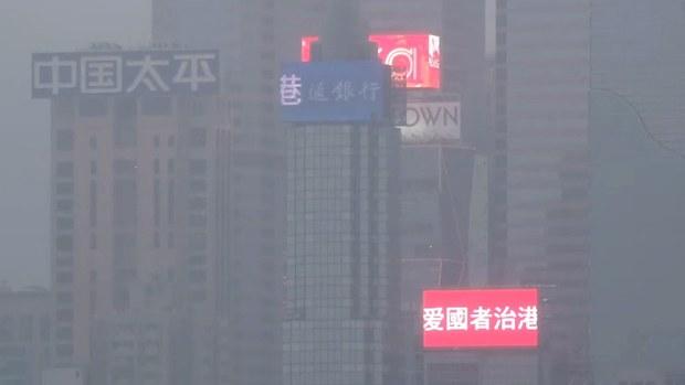 【國安日】東方之珠「國安圍城」 滿城宣傳品、政治標語 市民噤聲感不安