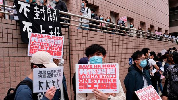 2月初,醫護曾發動罷工行動,要求港府「封關救港」。(路透社資料圖片)