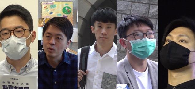 政界社運人士包括羅冠聰、許智峯、梁頌恆、張崑陽、陳家駒(左至右)在《國安法》實施前後流亡。(粵語組製圖)