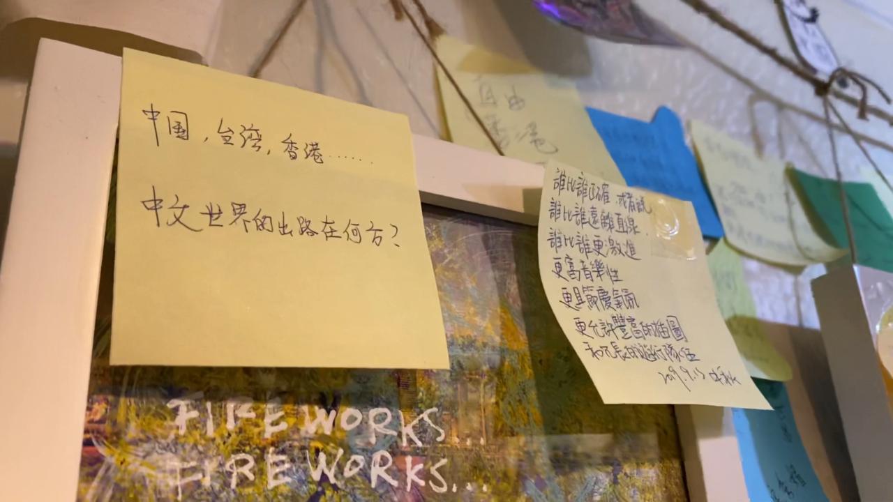 李达宁表示,香港为仅馀给予大陆自由讯息的窗口,在「港版国安法」实施后将被彻底破坏。(李智智 摄)