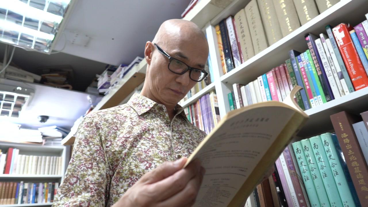 次文化堂社長彭志銘形容「文化大革命」已在香港出現。(鄧穎韜 攝)