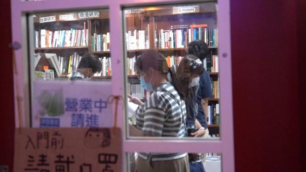 publish_大相.jpg