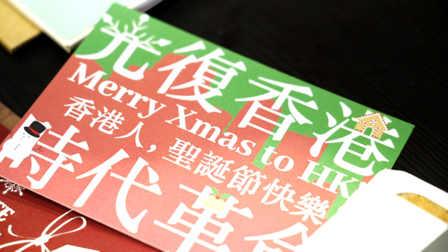 黃捷的辦公室仍有香港「反送中」文宣。(Paul Lee 攝)