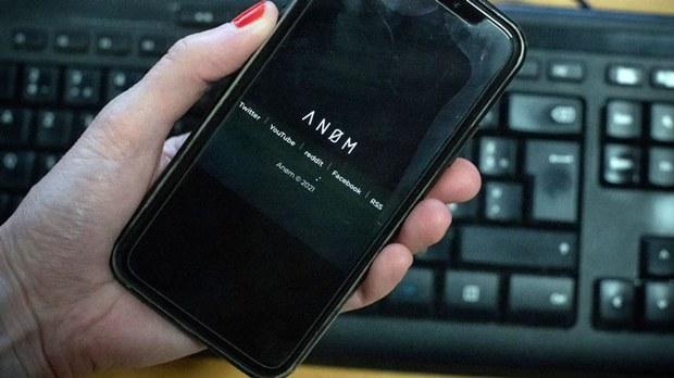 【翻墙问答】小心不明来历手机变成当局的木马
