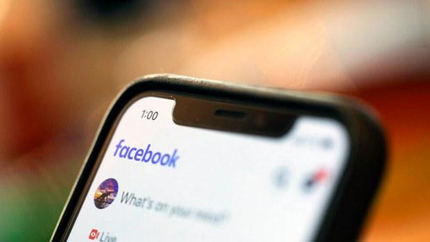 【翻牆問答】臉書被監控的問題