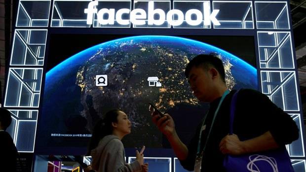 firewall-facebook620.jpg