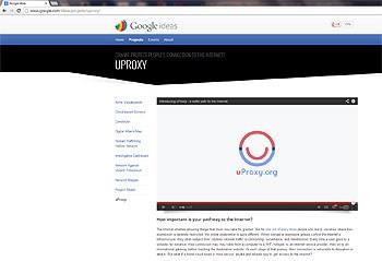 UProxy350.jpg
