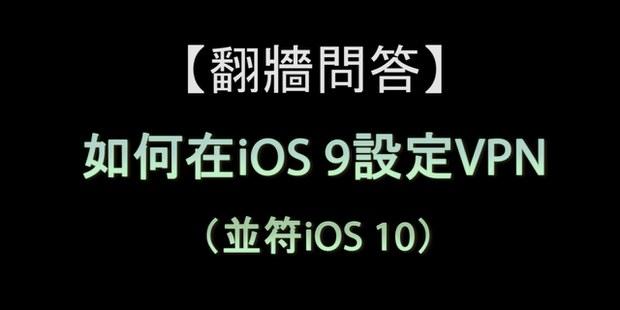 0916-firewall.jpg